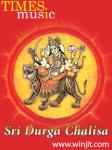 Shri Durga Chalisaa screenshot 2/4