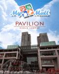 MyMall-Pavilion screenshot 1/1