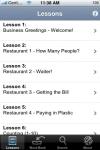 Pocket Chinese - Survival Phrases I (11-20) screenshot 1/1