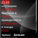 Baltiyskoe screenshot 1/3