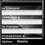 Baltiyskoe screenshot 3/3