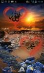 Islamic Beach Live Wallpaper screenshot 1/3