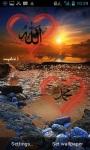 Islamic Beach Live Wallpaper screenshot 2/3