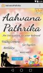 Aahvana Pathrika screenshot 1/2