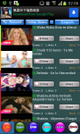 MusicTube: Top MV Charts screenshot 1/4