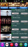 MusicTube: Top MV Charts screenshot 2/4