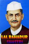 Lal Bahadur Shastri screenshot 1/3