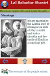 Lal Bahadur Shastri screenshot 3/3