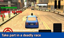 Combat Race Driver screenshot 1/3