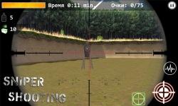 3d Simulator Sniper : Shooting screenshot 2/3