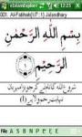 Quran Ultra screenshot 1/3