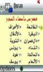 Quran Ultra screenshot 3/3