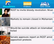Geo News screenshot 1/1