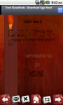 Chinese NewYear SMS in english screenshot 3/4