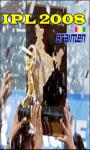 IPL 2008 screenshot 1/1