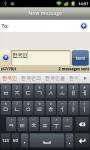 Smart Keyboard PRO optional screenshot 5/6