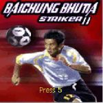Baichung Bhutia Striker screenshot 1/2