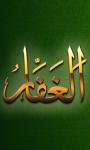99 Names of Allah Wallpapers screenshot 2/3