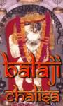 Balaji Chalisa J2ME screenshot 1/6