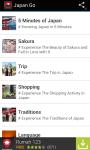Japan Go screenshot 1/3