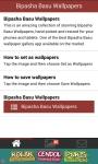 Bipasha Basu HD Wallpapers screenshot 2/6