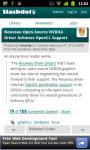 LinuxNews screenshot 4/6