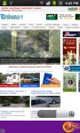 All Newspapers of Brazil - Free screenshot 4/5