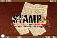 The Boss Stamp screenshot 1/3