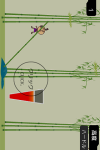 The Samurai High Jump screenshot 3/3
