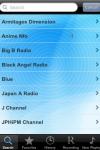 -  +  / Radio Japan - Alarm Clock + Recording screenshot 1/1