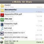 Wireless File Exchange screenshot 1/2