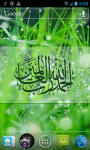 Islamic art Live Wallpapers screenshot 1/6