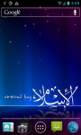 Islamic art Live Wallpapers screenshot 5/6