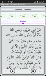 40 Hadiths collected by imam An-Nawawi screenshot 2/3