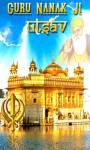 Guru Nanakji Utsav  screenshot 1/6