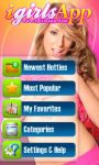 Hot Girl Friend Pics Nude screenshot 1/4