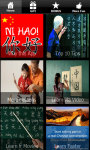 Learn How to Speak Chinese Language Write Chinese screenshot 1/2