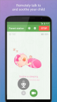 Babyphone 3G active screenshot 3/6