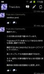 TrazLibro - Facebook Reader and Translator screenshot 1/5