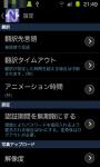 TrazLibro - Facebook Reader and Translator screenshot 5/5