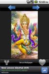 Lord Ganesha Wallpaper screenshot 1/3