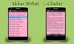 Story Book Akbar and Birbal screenshot 1/6