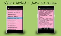 Story Book Akbar and Birbal screenshot 3/6