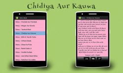 Story Book Akbar and Birbal screenshot 4/6