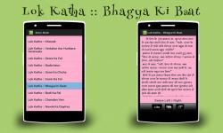 Story Book Akbar and Birbal screenshot 5/6