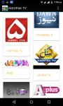INDOPAK TV screenshot 2/4