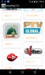 INDOPAK TV screenshot 3/4