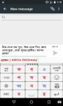 Bangla PaniniKeypad IME screenshot 2/6