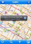 Free Navigaia New York travel guide screenshot 1/1