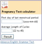 Pregnancy Test Calculator screenshot 1/2
